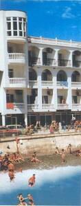Гостиница Санта Барбара Утес