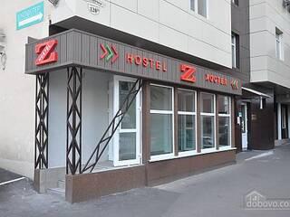 Хостел Z-hostel Киев, Киевская область