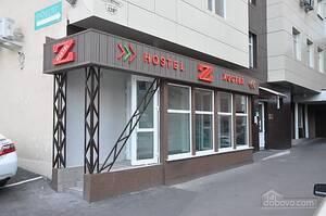 Хостел Z-hostel Киев