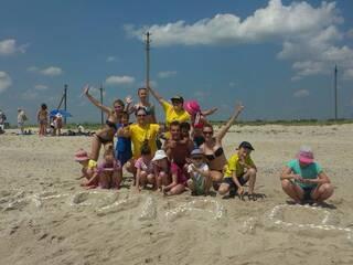 Лагерь на море для детей