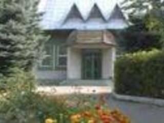 Санаторий Полонина Трускавец, Львовская область