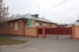 Мини-гостиница Украина-Люкс Полтава