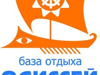 База отдыха Одиссей Севастополь, АР Крым