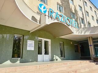 Гостиница Raziotel Никотель Николаев Николаев, Николаевская область
