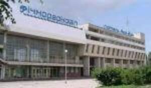 Гостиница Меридиан Херсон