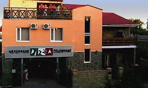 Мини-гостиница У Челентано (Слободка) Бердянск