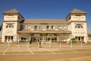 Гостиница Maison Blanche Мытница