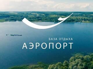 """Отзывы """"Аэропорт"""", Старый Салтов"""