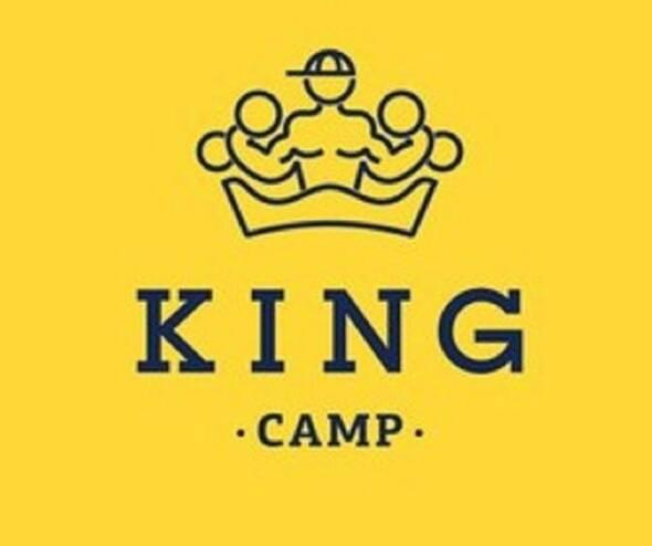 Детский спортивный лагерь KING CAMP! - Детский спортивный лагерь KING CAMP!