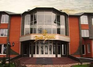 Гостиница Парк Отель Хмельницкий