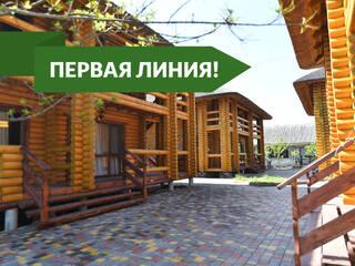 База отдыха Lodge Затока, Одесская область