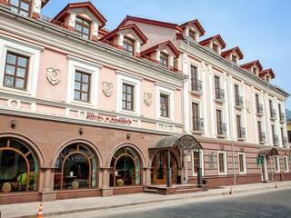 Гостиница Reikartz Каменец-Подольский Каменец-Подольский, Хмельницкая область