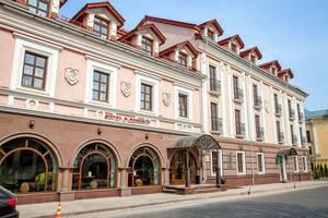 Гостиница Reikartz Каменец-Подольский Каменец-Подольский