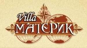 Мини-гостиница Материк Днепродзержинск