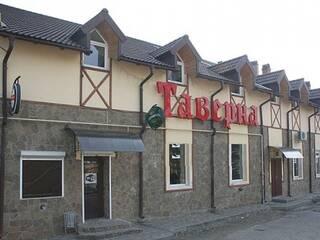 Гостиница Таверна Стрый, Львовская область