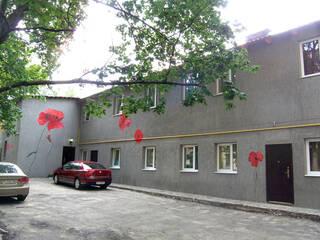 Мини-гостиница Арт Вилла Грация Харьков, Харьковская область
