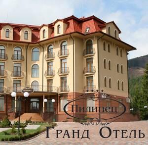 Гостиница Гранд Отель Пилипец Пилипец