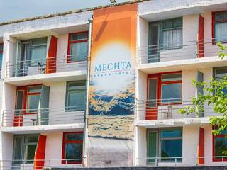 База отдыха Эконом база отдыха Мечта в Коблево | Dream Hotel Koblevo, Коблево