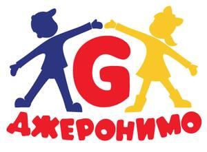 Детский лагерь Летний лагерь Джеронимо Киев