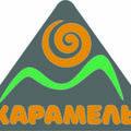 """Тренинговый проект """"Карамель"""". Лагерь под Киевом 2019"""