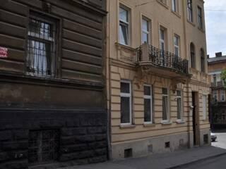 Хостел Stay House Львов, Львовская область