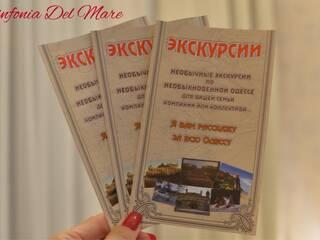 Необычные экскурсии по Одессе от отеля Sinfonia Del Mare