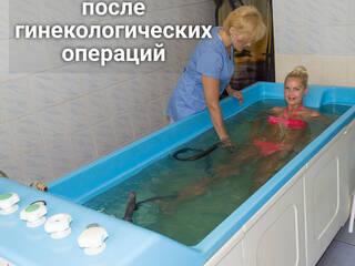 Реабілітація в санаторії після гінекологічних операцій