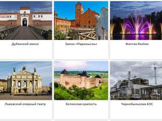 Неизведанная Украина: путешествия на любой вкус!