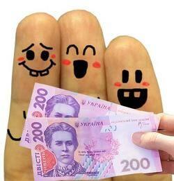 Приведи друга и получи 200 грн. за каждого! Действует все Лето!!!