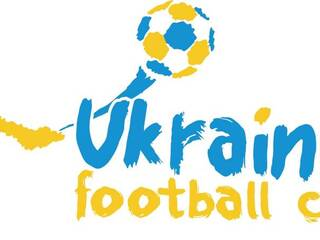 Детский лагерь Ukrainian football camp, Киев