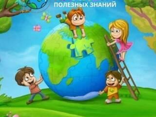 Детский лагерь Планета полезных знаний, Ирпень