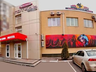 Гостиница Кристина Запорожье, Запорожская область