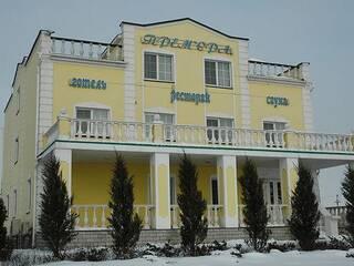 Гостиница Премьера Барышевка, Киевская область