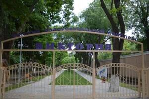 Детский лагерь Виктория Одесса
