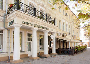 Гостиница Reikartz Континент Николаев Николаев