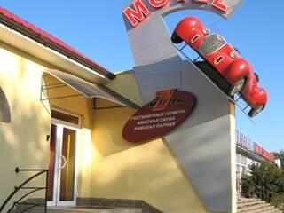 Мотель 7 миля Запорожье, Запорожская область