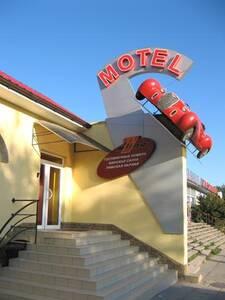 Мотель 7 миля Запорожье