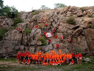 Детский лагерь Экспедиция Хортица Запорожье, Запорожская область