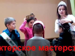 Детский лагерь с 20.07 по 29.07 -«Танцы. Театр. Психология ребёнка. Оздоровление.» + английский