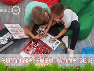 Детский лагерь Летний робо-лагерь Киев, Киевская область