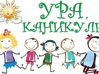 Детский лагерь под Киевом