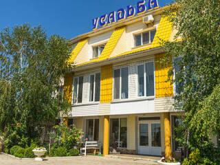 Мотель Усадьба Котовка, Одесская область