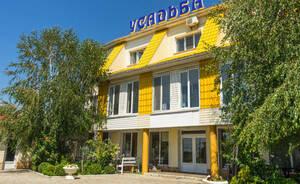 Мотель Усадьба Котовка