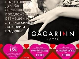Романтические выходные в Одессе