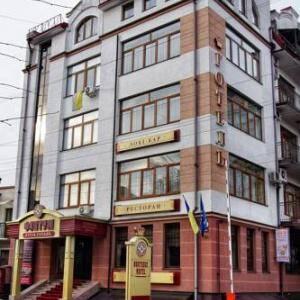 Гостиница Фонтуш бутик отель Ивано-Франковск