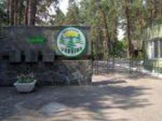 Санаторий Украина Черкассы, Черкасская область