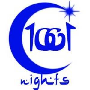 Гостиница 1001 ночь Кореиз