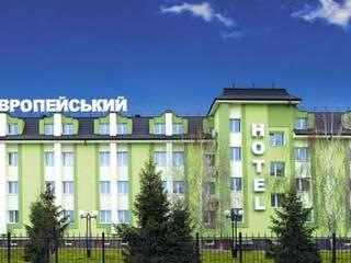 Гостиница Европейский Кременчуг, Полтавская область
