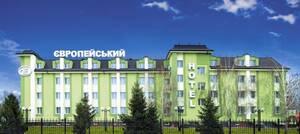 Гостиница Европейский Кременчуг