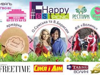 Happy Fest Picnic 13/06/2015 в Рестпарку